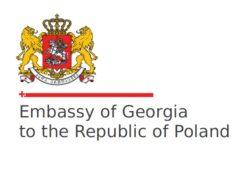 ambasada-244x177